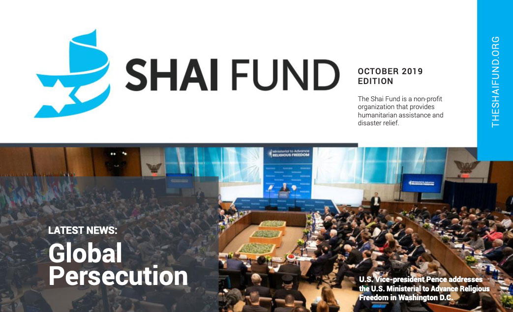 Shai Fund Newsletter